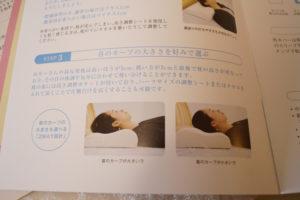 めりーさんの高反発枕②