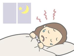 眠れない時にやってはいけないこと